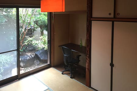 Tanabe House - Osaka - Huis