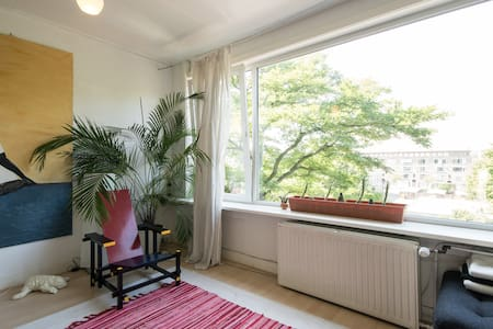 sunny spacious quiet apartment - Rotterdam
