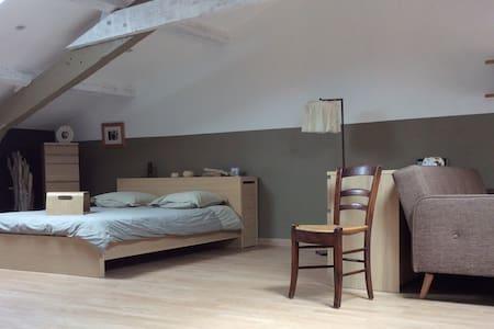 Chambre cosy chez l'habitant - Le Cheylard - Casa