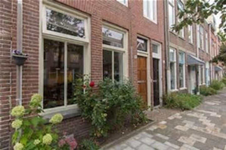 Private apartment near city centre - Groningen - Appartement