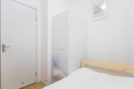 拾光公寓《且听风吟》11號線昌吉东路上海嘉定黃渡同济大學1.2可睡2人 - 上海市, 上海市, CN - Apartament