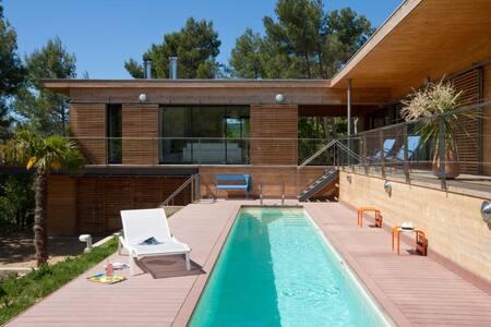 Vaison appart d'architecte 4 pers. - Saint-Marcellin-lès-Vaison - Casa