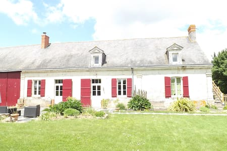 Lorali - Saint-Mathurin-sur-Loire - Bed & Breakfast
