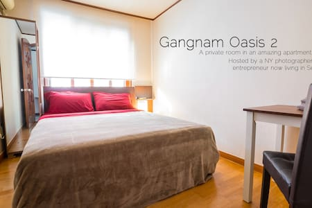 Gangnam Oasis Under GFC 2 Long Term - 江南区