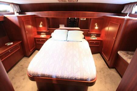 Dormir dans un beau bateau !!! - Nogent-sur-marne