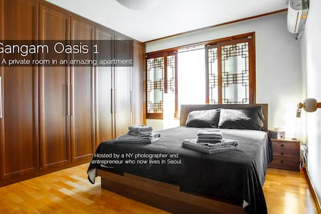 Oasis 1 under GangnamFinanceCenter - Gangnam-gu