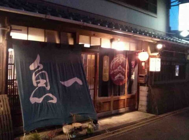 Japanese Traditional Ryokan(hotel)  魚一旅館 #六合駅徒歩3分