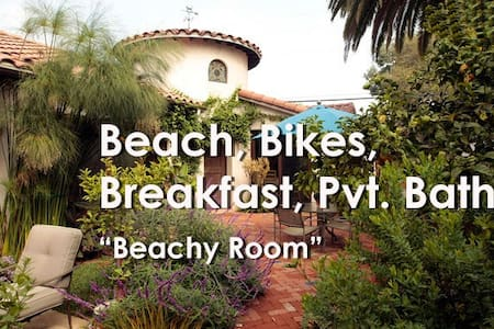 Beach Suite with Bikes &  Pvt. Bath