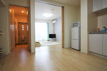 NEW★Anan Stay!Tokushima.Shikoku.JAPAN/Wifi/Parking - Anan-shi - Apartament