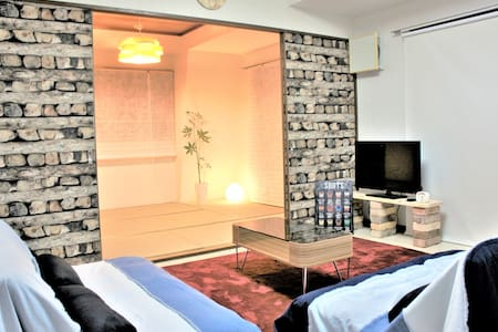 Great Huge House@Asakusa浅草 ACC 2 mins MAX16PP+WIFI - Taitō-ku - Appartement
