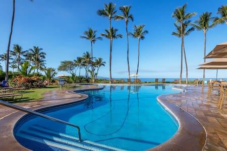 Maui's Best - Wailea Ekahi - Kihei - Condomínio