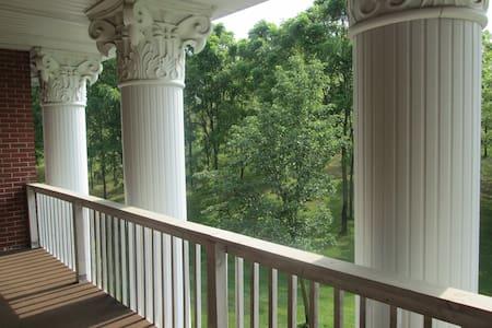 Hermitage Hills Estate - Sleeps 30 - Montgomery - Casa