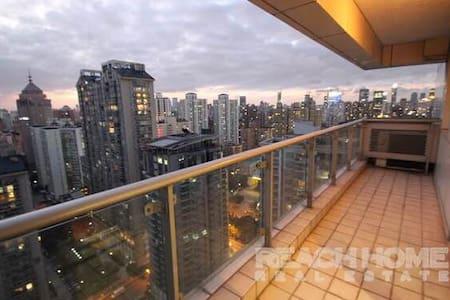 Spacious & High-end apart. near Tianzifang & FFC - Appartamento