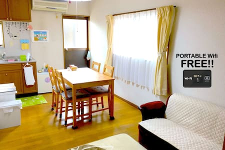 Namba 20 min! WIFI FREE! COZY & PRIVATE Apartment - Yao-shi