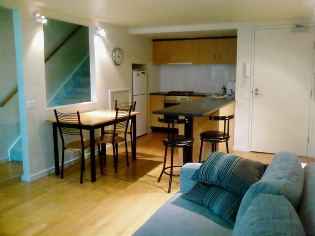 Inner city Melbourne apartment - Melbourne - Byt