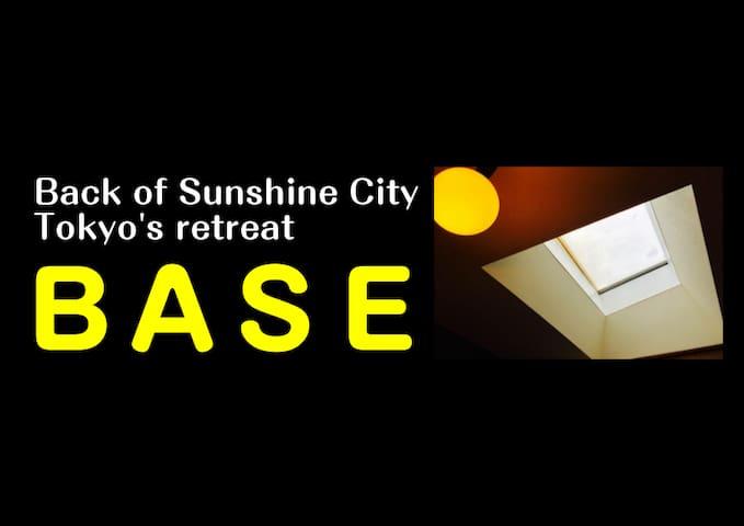 3Minute to Higashi-ikebukuro.Back of Sunshine City - Toshima-ku - House