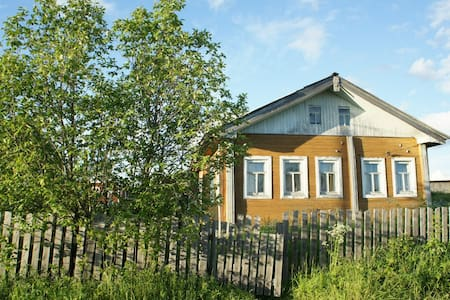 Уютный дом на берегу Северной Двины - Усть-Ваеньга - Rumah