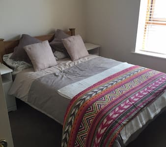 Double Room minutes from Dublin City Centre! - Dublin - Apartment