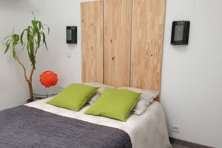 Chambre+SDB centre ville Capbreton - Capbreton - Apartmen