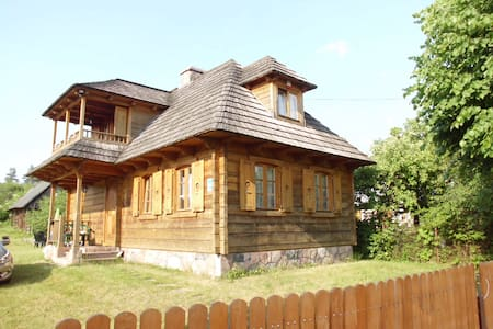 Bialowieza - Guesthouse in the Park - Białowieża