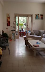 Cozy Apartment close to Kikar Rabin - Appartement