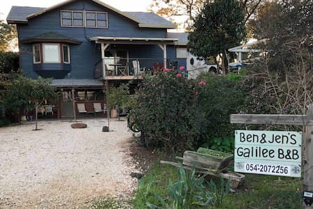 Ben & Jen's Galilee B&B (ground floor)