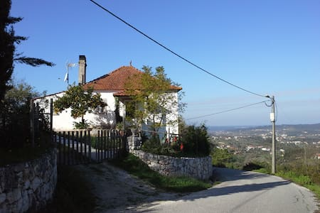 1938 Vintage Country House - Pombal / Pombal / Leiria