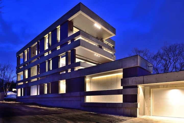 Luxurious Ori house in Hirafu - Kutchan - Huis