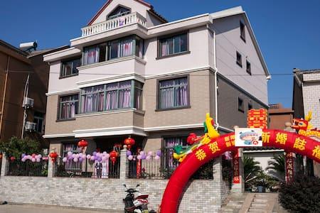 大小宝的屋 - Zhoushan Shi