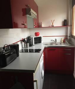 studio à 10km de Paris - Sceaux - Apartmen