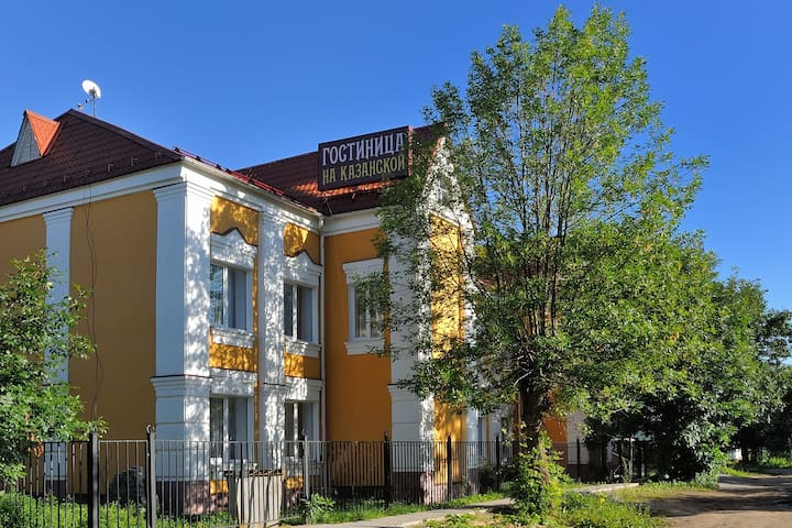 "Гостиница ""На Казанской"" - Rybinsk - Bed & Breakfast"