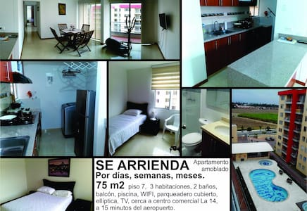 Furnished apartment in Palmira, Colombia - Palmira - Appartement