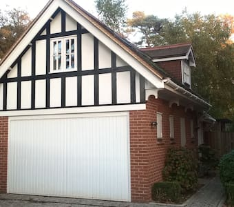 Quiet detached annexe in Crawley Ridge, Camberley - Camberley - Lain-lain