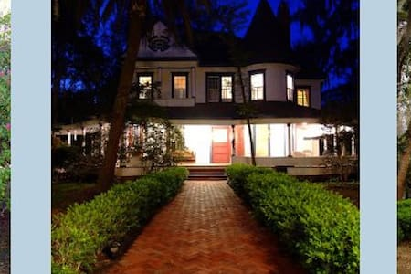 Daffodale House B&B (Bed and Breakfast) - Monticello - Aamiaismajoitus