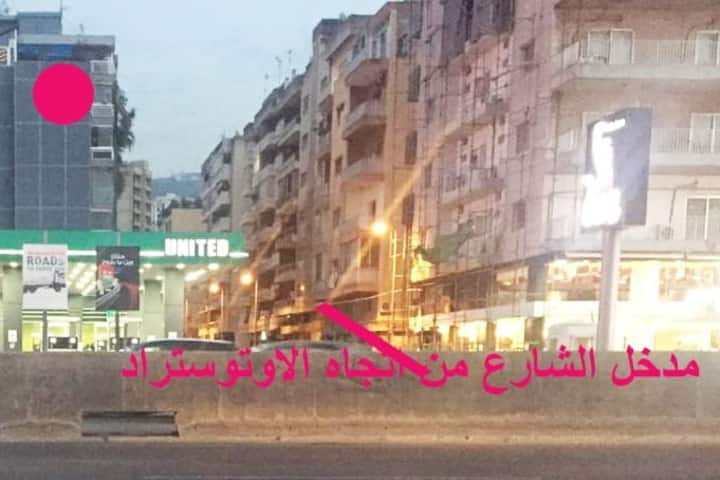 ANY PLACE you THINK of IS NEAR YOU,2Om FROM BEIRUT