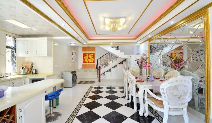 银滩别墅家庭套房(2标间+1间榻榻米房) - Beihai - Villa