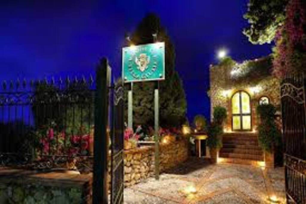 Ingresso Residence Villa Giulia