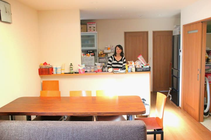 New house, near Gifu station