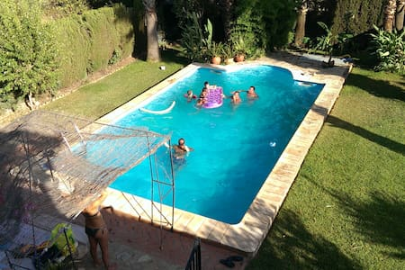 VILLA CÓRDOBA: Incl swimmingpool, parking, privacy - Cordoba