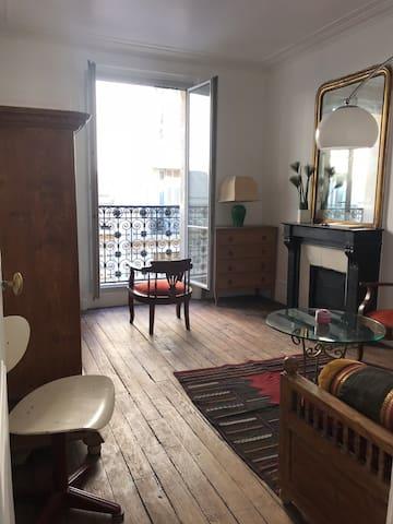 Appartement Complet Cosy Paris 14eme