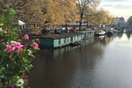 Houseboat Centre - Amsterdam - Boot