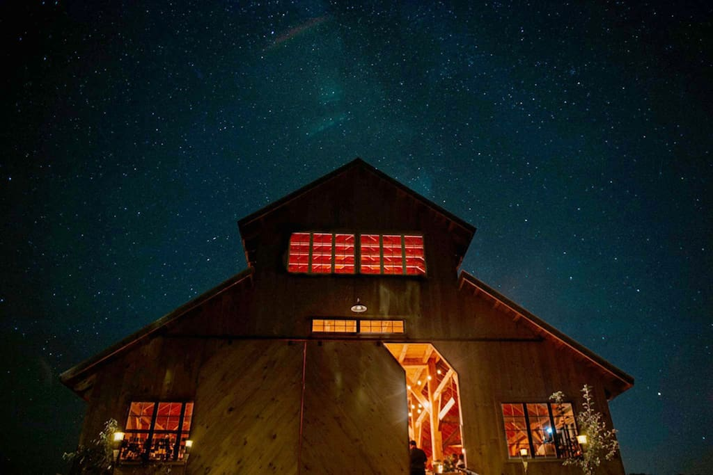 The barn under our exceptionally dark skies.