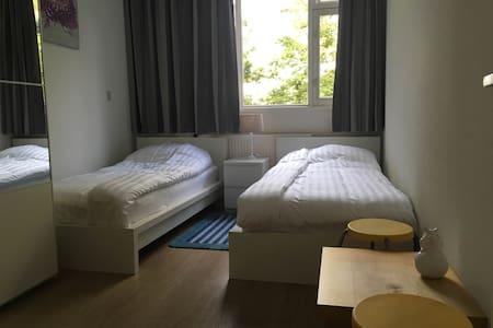 Quiet room with free auto parking - Amesterdão - Apartamento
