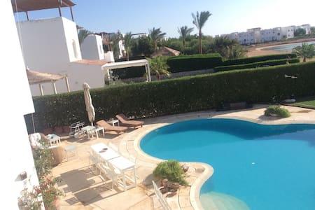 Life as it should be - El gouna/ Hurghada