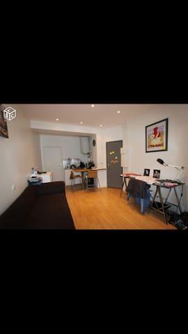 Studio Meublé et pratique - Clamart - Apartemen