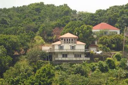 The View, Windwardside, SABA - House