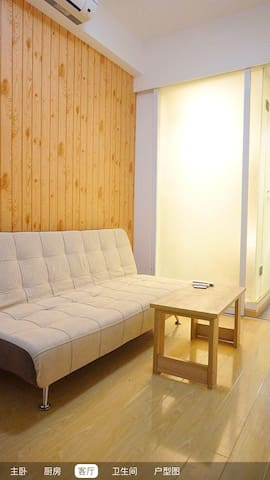 COZY SOFA in University Town - Shanghai - Apartment