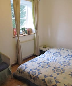 Quiet Room in Stroud - Apartamento