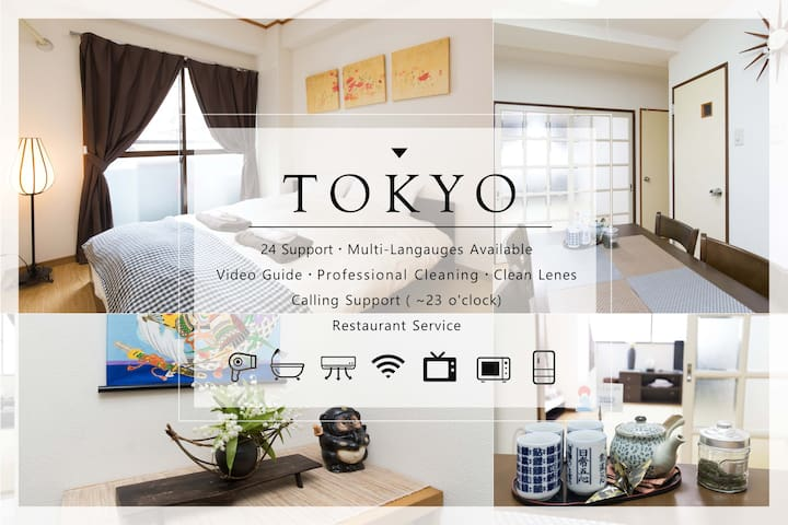 Jolly nice room spacious near Shinjuku WiFi