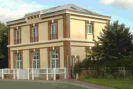 La Gare - Le Fidelaire - House